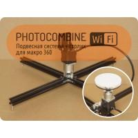 Подвесная система + столик PHOTOCOMBINE D100-WiFi-1KG-Auto